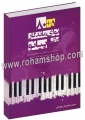 80+5  نوای ماندگار برای پیانو