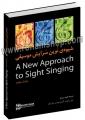 A New Approach to Sight Singing شیوه ی نوین سرایش موسیقی