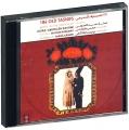 سی دی 186 تصنیف قدیمی