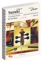 سوزوکی 1،2،3 - پیانو - چنگ