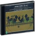 سی دی جواب آواز - محمود کریمی