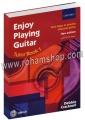 آموزش گیتار آکسفورد 1 - شبنم دانش