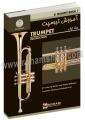 آموزش و قطعاتی برای ترومپت سی بمل و کلیه سازهای بادی