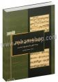 تئوری مقدماتی موسیقی