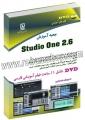 آموزش studio one 2.6
